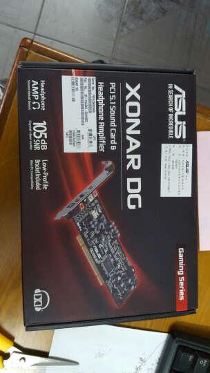 华硕(ASUS) Xonar DG 5.1声道声卡光纤游戏音效 PCI接口 半高小机箱用 晒单图