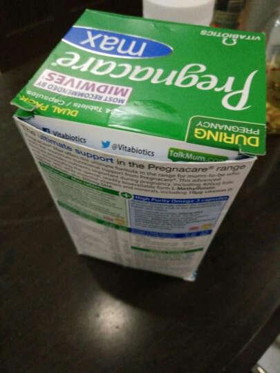 英国孕妇钙片dha叶酸产后哺乳期催奶复合营养维生素下奶 孕期营养补钙片 晒单图