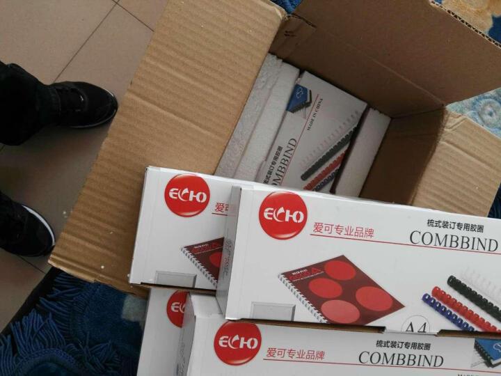 ECHO 爱可21孔梳式装订机装订环/胶圈/装订耗材装订胶圈黑白蓝红四色 文本合同文件装订耗材 蓝色 6mm/100支 晒单图