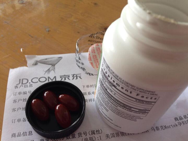 爱乐维 Elevit 备孕孕妇复合维生素2段叶酸营养DHA胶囊 三瓶 晒单图
