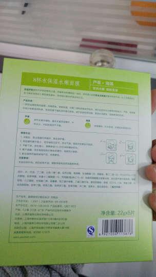 百雀羚面膜八杯水保湿水嫩面膜(芦荟/海藻)22g*5片 晒单图