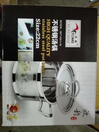 天科 欧式直角型不锈钢复底汤锅电磁炉锅烹饪锅具内径16-26cm 22cm 晒单图