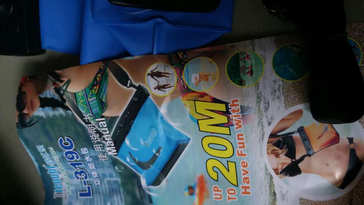 特比乐 游泳包防水包手机防水袋数码漂流袋户外登山沙滩滑雪收纳用品 819C透明 晒单图