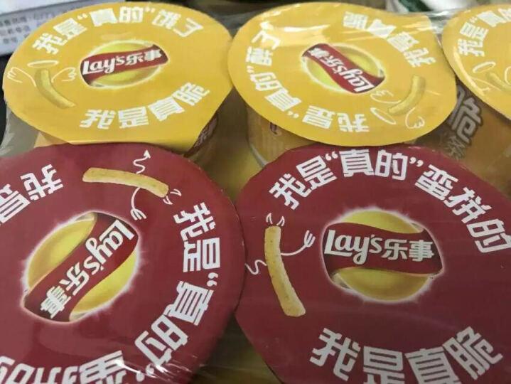 乐事(Lay's)零食 休闲食品? 真脆薯条原味(电影杯)40g 百事食品 晒单图