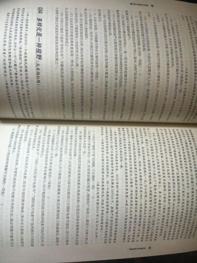 2017 百题大过关:高考语文(修订版 套装共4册) 晒单图