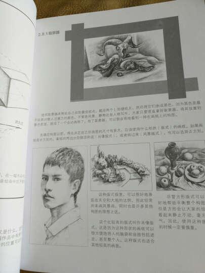包邮赠电子教案零基础学教程自学课件国王书喜欢大东西的素描美术v电子意图图片