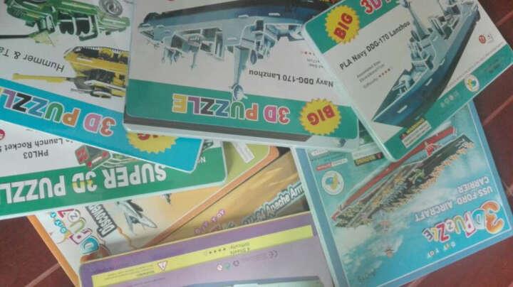 落落格3d立体拼图纸质手工DIY 儿童玩具城堡飞机模型制作拼插亲子男孩 搅拌车 晒单图