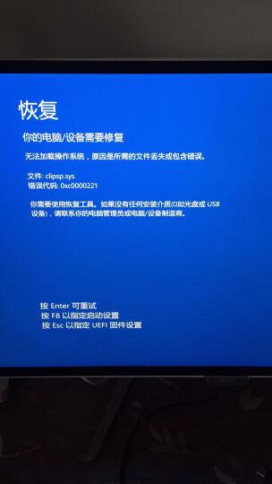 戴尔电脑光盘重装系统步骤图解