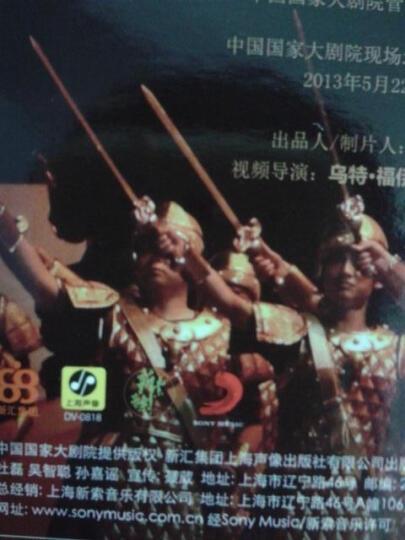 普拉西多·多明戈:纳布科(DVD) 晒单图
