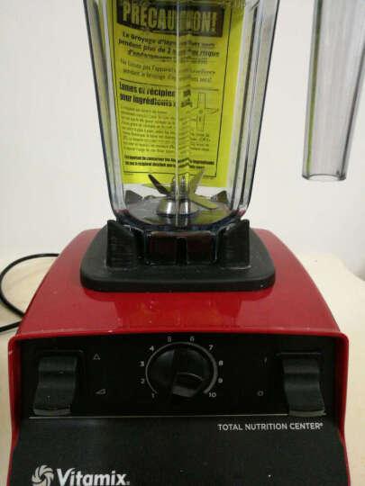 美国原装 维他美仕 vitamix进口破壁榨汁机全营养多功能调理料理机 5300黑色(直邮)+变压器 晒单图