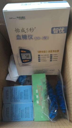 怡成 血糖仪血糖试纸5秒血糖测量仪器双插口空腹餐后分开测量5D-3 智优型试纸25条+25采血针 晒单图