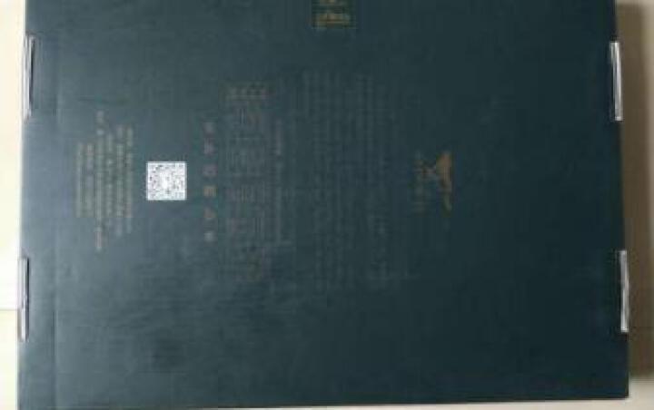 七匹狼秋衣秋裤男基础款纯棉保暖内衣套装大红色本命年男士保暖衣裤棉毛衫 墨绿色(上衣+裤子) XL(175/100) 晒单图