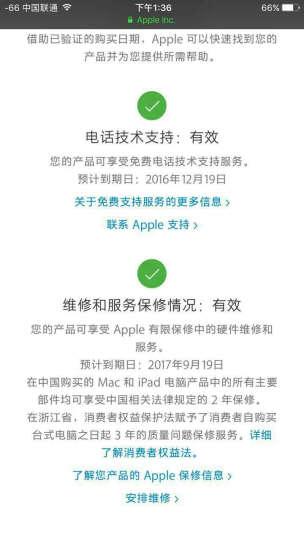 Apple iPad Air 2 平板电脑 9.7英寸(32G WLAN版/A8X 芯片/Retina显示屏/Touch ID技术 MNV72CH)金色 晒单图