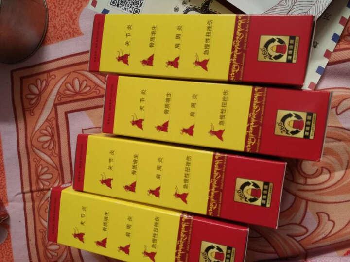 西藏药业 雪山金罗汉止痛涂膜剂45ml/盒 肩周炎风湿关节炎活血止痛 4盒+枸杞 晒单图