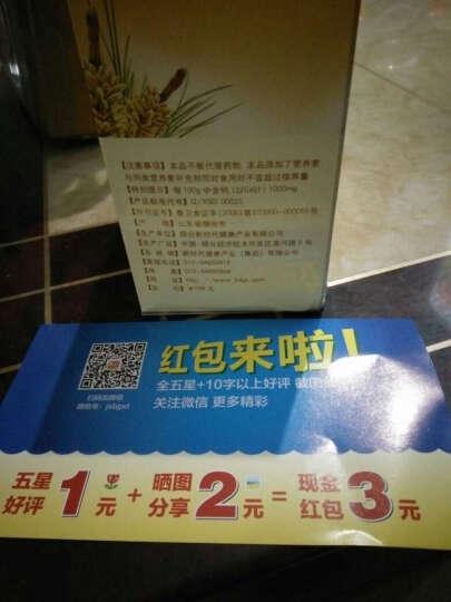 【带二维码 】国珍松花钙奶粉 20G/袋*18袋  晒单图