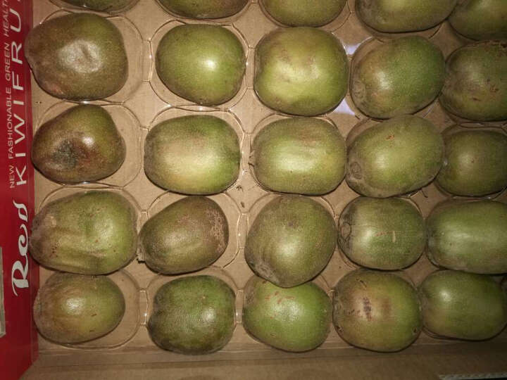 天霖 江山红心猕猴桃礼盒 30个装 奇异果 顺丰 约重4.5斤 晒单图