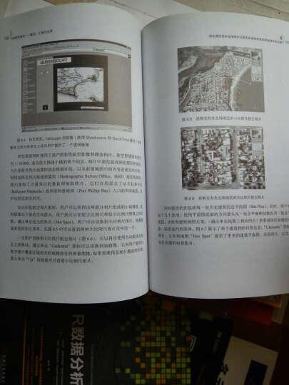 地理可视化:概念 工具与应用 晒单图
