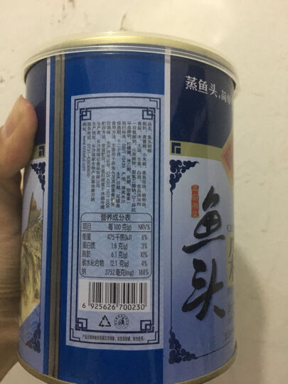 贺福记鱼头剁椒 湖南特产青剁椒 调味辣椒900g 晒单图