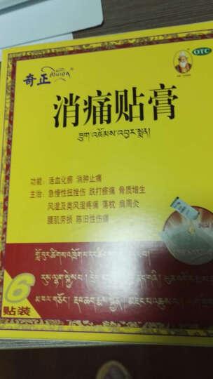 西藏药业 雪山金罗汉止痛涂膜剂45ml 活血消肿止痛肩周炎风湿关节炎 1盒,送棉签 晒单图
