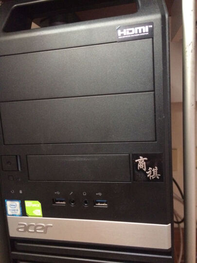 宏碁(Acer) 商祺SQN4660 7860 台式商用电脑主机(i5-7400 8G 1T GT720 2G独显 win10 Wifi 键鼠 三年上门) 晒单图