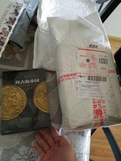 拜占庭帝国:拯救西方文明的东罗马千年史 欧洲中世纪三部曲 中信出版社图书 晒单图