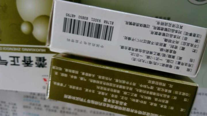天士力(TASLY) 天士力 藿香正气滴丸 6袋 呕吐腹泻 胃肠型感冒药品 两盒装 晒单图