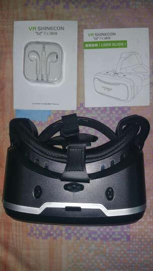 【买1送6】千幻魔镜 vr眼镜虚拟现实3d眼镜智能游戏VR头盔手机头戴式谷歌眼睛box 千幻一代+手柄+耳机 晒单图