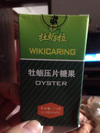 拉牡蛎拉牡蛎片 1盒*48片 晒单图