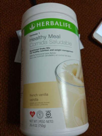 康宝莱(HERBALIFE) Herbalife美国产康宝莱奶昔 减肥瘦身代餐粉减重套餐饱腹蛋白粉 草莓味750克 晒单图