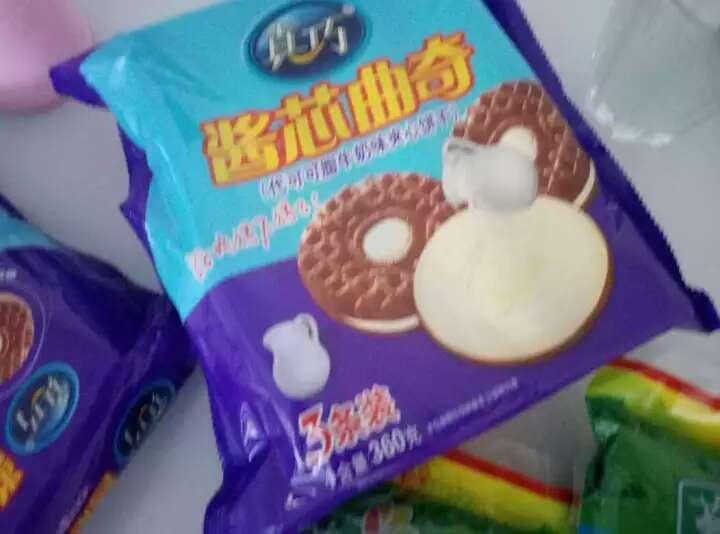 真巧 饼干蛋糕 零食点心 早餐夹心饼干 酱心曲奇饼干 牛奶味360g/袋 晒单图