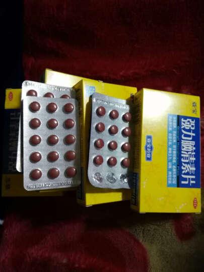 亚宝 强力脑清素片 60片/盒 脾肾两虚 心悸失眠 食欲不振 神疲乏力 尿频 神经衰弱 1盒装 晒单图