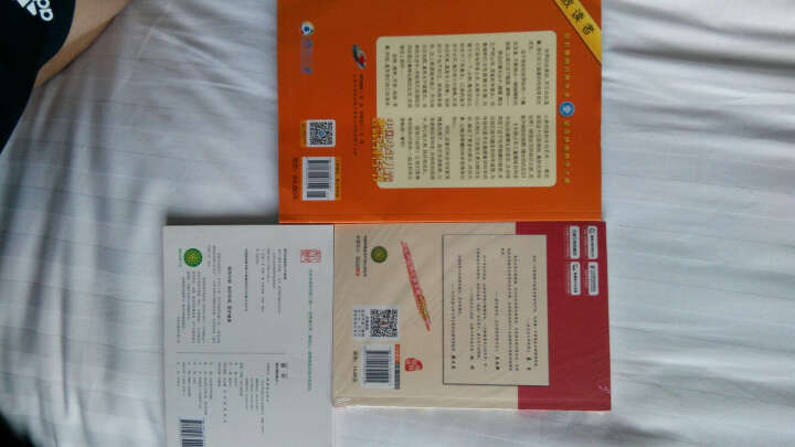 中国少年儿童趣味百科全书:海洋篇+中国古代寓言故事+童年(共3册)推荐暑假三年级必 晒单图