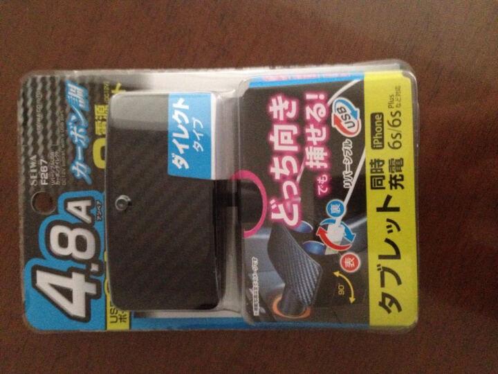SEIWA 日本车载充电器点烟器USB 车载电源点烟器一拖三 双USB正反可插-无线款F267 晒单图