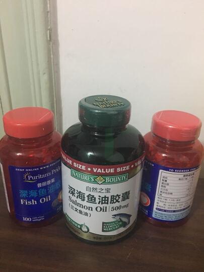 自然之宝欧米伽3深海鱼油软胶囊(辅助降血脂) 100粒*1瓶装 晒单图