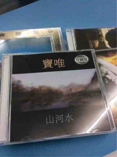 魔岩三杰(张楚,何勇,窦唯)(5CD) 晒单图