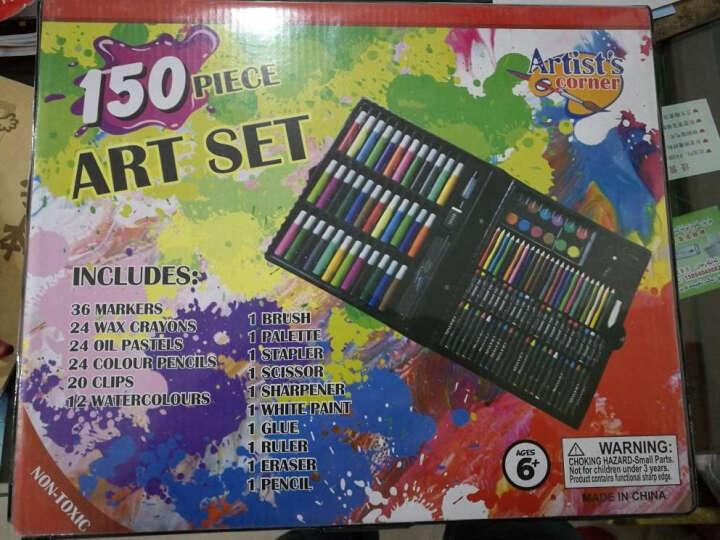 欧锐 绘画文具画笔木盒套装150件绘画礼盒 可水洗水彩笔蜡笔 儿童节礼物美术画画铅笔木质礼盒装 晒单图