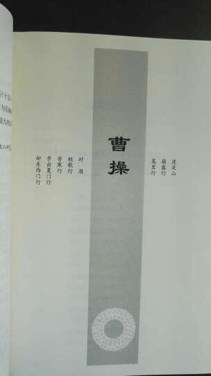 余冠英作品集:三曹诗选 晒单图