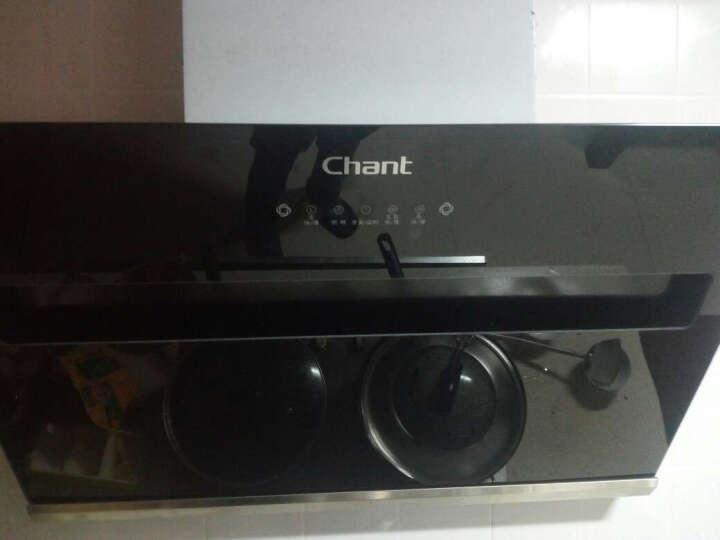 创尔特(Chant) CXW-200-JA09 抽油烟机 吸油烟机侧吸式烟机 包邮包装自营 晒单图