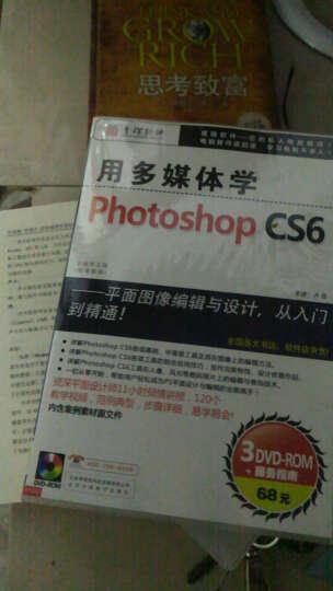 育碟视频教程软件 用多媒体学PhotoShop CS6  ps 抠图 修图 人像学习宝典 晒单图