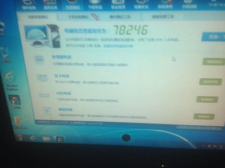 星惠佳 英特尔四核/酷睿I5/i7独显家用办公游戏吃鸡台式组装电脑主机/DIY组装机 830四核+GTX750独显+8G+128G 晒单图