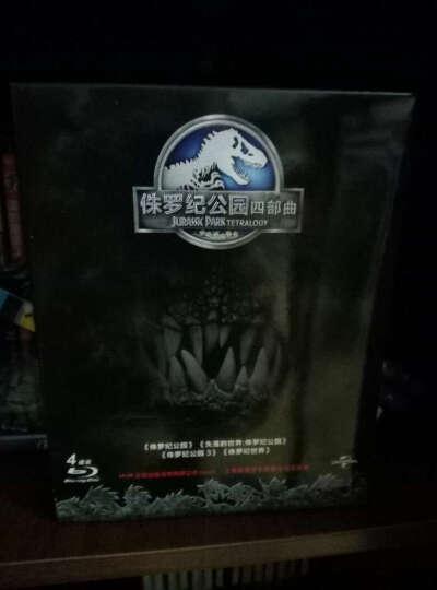 侏罗纪公园四部曲(蓝光碟4BD50) 晒单图