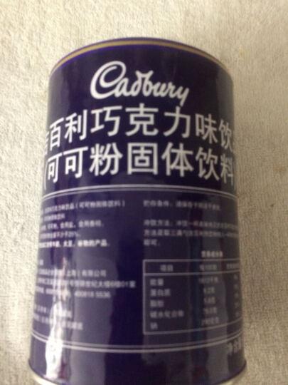辛迪的厨房 巧克力粉可可粉巧克力味饮品500g(2罐装) 晒单图