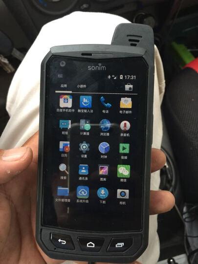 硕尼姆(Sonim) XP7s 移动联通电信4G全网通 美国高端军工三防手机 64GB储存 黄色经典版 晒单图