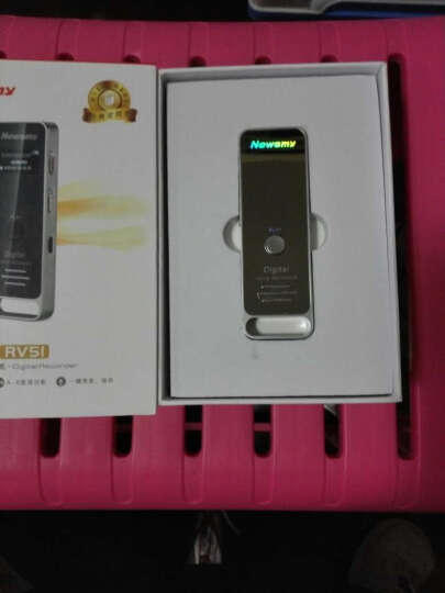 纽曼(Newsmy)RV10 16G 白 专业数码录音笔 降噪 经典实用 MP3 播放器 晒单图