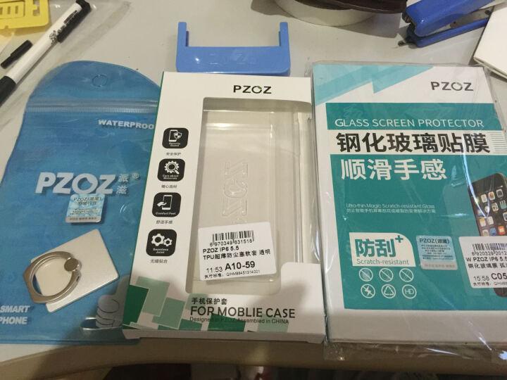 PZOZ  苹果6s手机壳保护套iPhone6s/6sPlus防摔软硅胶全包 象牙白-6P/6SP(5.5英寸) 晒单图