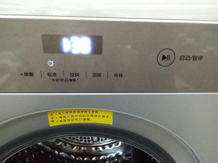 小天鹅(LittleSwan)TH30-Z02 3公斤智能迷你干衣机直排式烘干机壁挂壁 晒单图