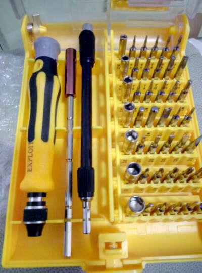 开拓(EXPLOIT)螺丝刀套装45合一 小 十字梅花三角内六角批头组合维修手机电脑工具套装 长批头豪华款 晒单图