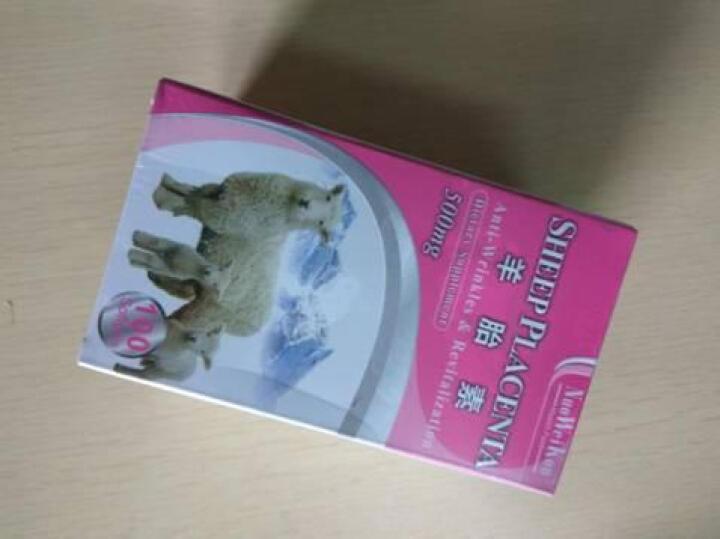 【拍三免一】诺维康(NuoWeiKon)羊胎素软胶囊100粒/瓶美容养颜美白祛皱肌肤弹 晒单图