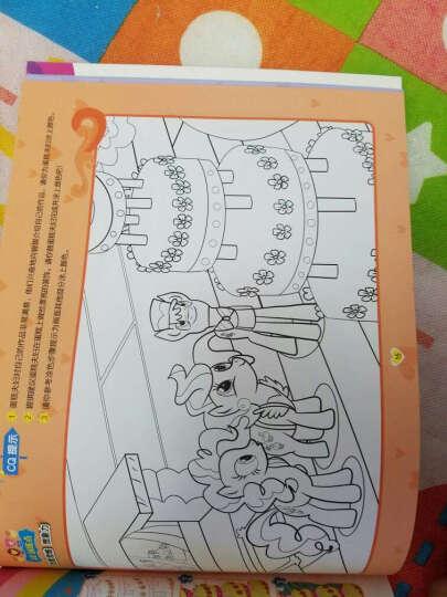 小马宝莉涂出4Q来(套装共2册) 晒单图