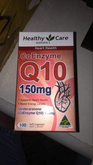 Healthy Care 【京东全球购】澳洲进口  保健品 HC辅酶q10胶囊100粒 辅酶保护心脏抗氧化 晒单图
